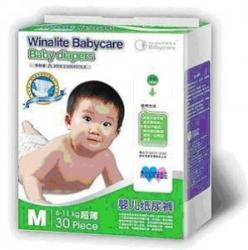 couches-bebes-winalite-298x300.jpg